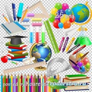 Клипарт png - книги, карандаши, мелки и другие школьные принадлежности на п ...