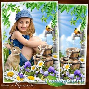 Фоторамка для детских фото - Жаркий летний денек