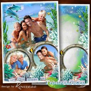 Семейная фоторамка для летних фото с моря - Мы и море