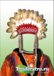 Костюм для фотомонтажа - Вождь апачей