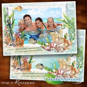 Фоторамка для летних морских фото - Лазурное море