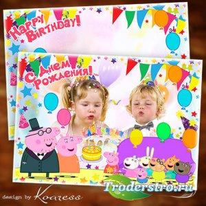 Детская рамка для поздравлений с днем рождения с героями мультфильма про Св ...