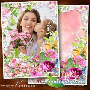 Рамка-открытка для поздравлений с днем рождения - Все розы в мире только дл ...