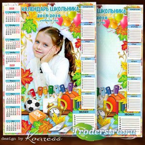 Календарь-рамка для школьников с расписанием уроков и звонков - Открытий но ...