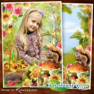 Осенняя рамка для детских фотопортретов - Грибная полянка