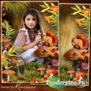 Рамка для детских портретов - На лесных тропинках заблудилась осень