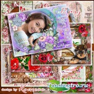 Романтические, винтажные рамки png - Очаровательные фото