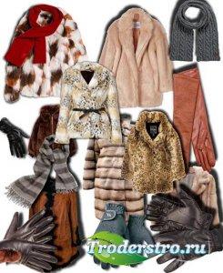 Png Клип-арты - Шубы, перчатки, шарфы