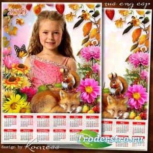 Календарь с рамкой для фото на 2019 год - Дарит осень нам цветы чудной крас ...