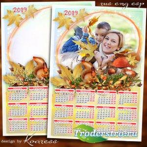 Осенний детский, семейный календарь на 2019 год - Лесные тропинки