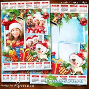 Шаблон календаря с рамкой для фото на 2019 год с забавным поросенком - Праз ...