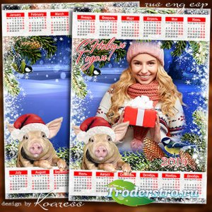 Шаблон календаря на 2019 год с символом года - Год Свиньи стучит к нам в до ...
