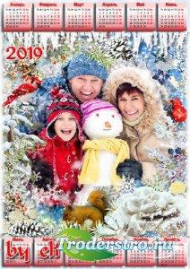 Календарь-рамка на 2019 год - Зима-рукодельница