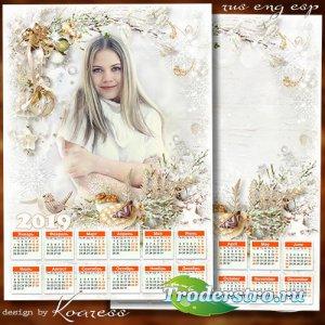 Шаблон календаря-рамки для фотошопа на 2019 год - В серебристом кружеве сне ...