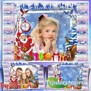 Детский новогодний календарь-рамка на 2019 год - Пусть улыбок будет море, с ...