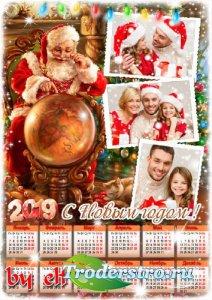 Новогодний календарь на 2019 год для трех фото - Каждый Новый год как сказк ...