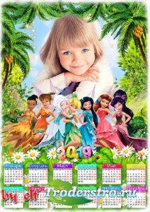 Календарь на 2019 год для детских фото - Феи Диснея
