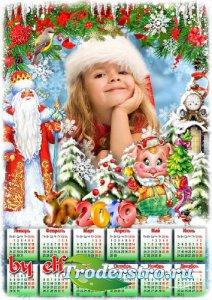 Новогодний календарь-рамка на 2019 год с символом года - Год Свиньи вступае ...