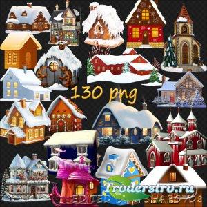 Клипарт на прозрачном фоне - Зимние избушки, домики, здания