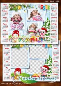 Календарь-рамка на 2019 год с символом года - С подарками свинка на праздни ...