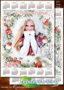 Календарь для фотошопа на 2019 год - Морозное дыхание зимы