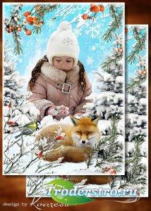 Зимняя детская фоторамка-коллаж для фотошопа - Зимний лес похож на сказку