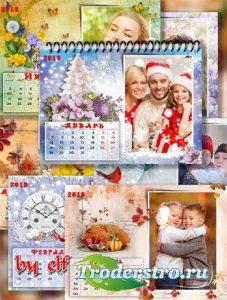 Настенный календарь с рамками для фото на 2019 год, на 12 месяцев - Что за  ...