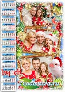 Календарь на 2019 год с рамками для фото и символом года - Счастья полное л ...