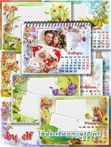 Перекидной календарь с вырезами для фото на 2019 год, на 12 месяцев - Слета ...