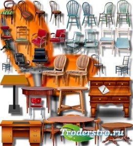 Клипарты png - Столы и стулья