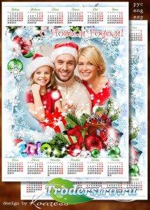 Зимний календарь-рамка на 2019 год - Пусть снежинки в танце кружат, пусть с ...