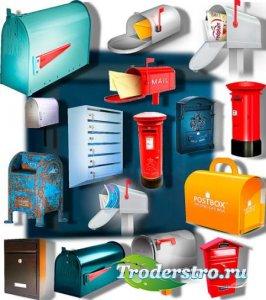 Png на прозрачном фоне - Почтовые ящики