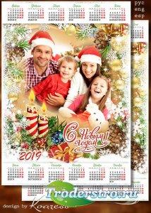 Зимний календарь для фотошопа на 2019 год - Пусть Новый Год морозной ночью  ...
