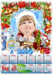 Новогодний календарь с рамкой для фото на 2019 год - Новый год идет, идет,  ...