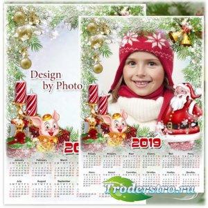 Новогодний календарь с вырезом для фото на 2019 год - Символ года