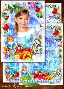 Рамка и виньетка для детских фото - Новый Год приходит в гости, мы его все  ...