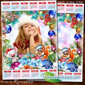Зимний календарь на 2019 год - Пусть волшебным будет праздник и исполнит вс ...