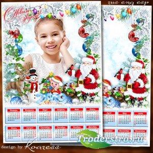 Зимний детский календарь с фоторамкой на 2019 год - Пусть Дед Мороз на Новы ...
