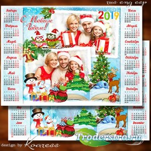 Зимний календарь-рамка на 2019 год - Зимние сказки
