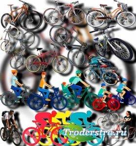Клипарты на прозрачном фоне - Велосипеды, байки
