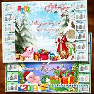 2 многослойных детских календаря на 2019 год - Дед Мороз примчится скоро, в ...