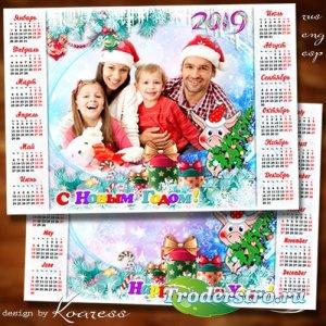 Календарь с рамкой для фото на 2019 год с символом года - Пусть будет ярким ...