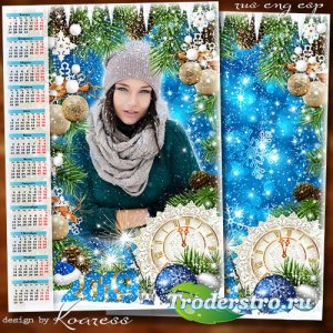 Зимний календарь-рамка на 2019 год - Словно белые снежинки, счастье пусть с ...