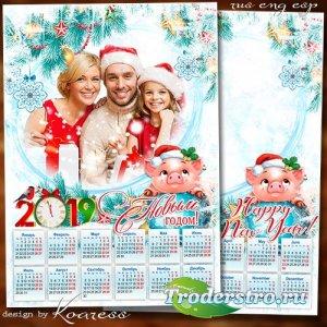 Зимний календарь для фотошопа на 2019 год Свиньи с символом года - Пусть вс ...