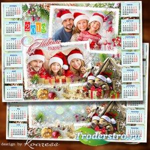 Календарь для фотошопа на 2019 год Свиньи - Пусть будет добрым год Свиньи,  ...