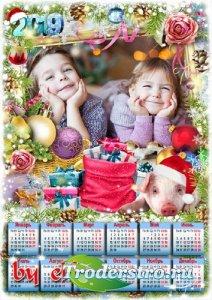 Календарь-рамка на 2019 год - Год Свиньи спешит к нам в гости