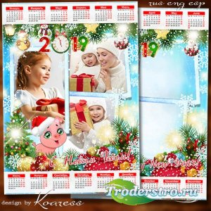 Настенный календарь на год Свиньи - Этот праздник каждый ждет, он зовется Н ...
