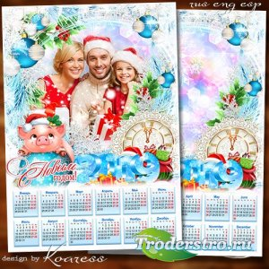 Зимний календарь для фотошопа на 2019 год Свиньи - Пусть веселый Поросенок  ...