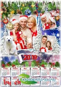 Календарь с рамками для фото на 2019 год - Пусть тают снежинки, пусть тают  ...
