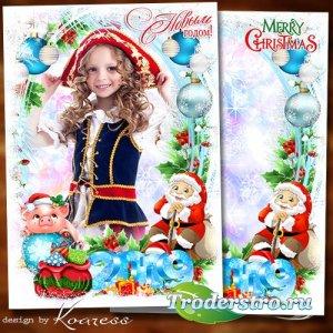 Фоторамка для детских фото - Сказка новогодняя в двери постучит, Дед Мороз  ...